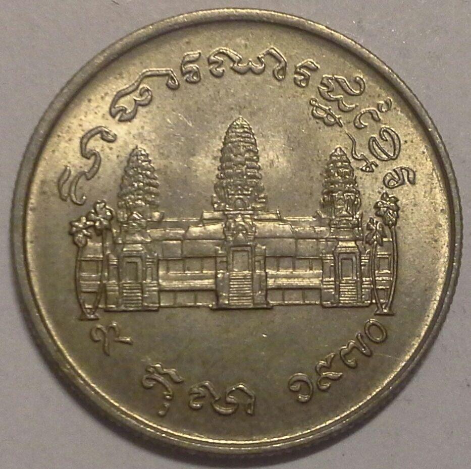 Камбоджийский риель фото